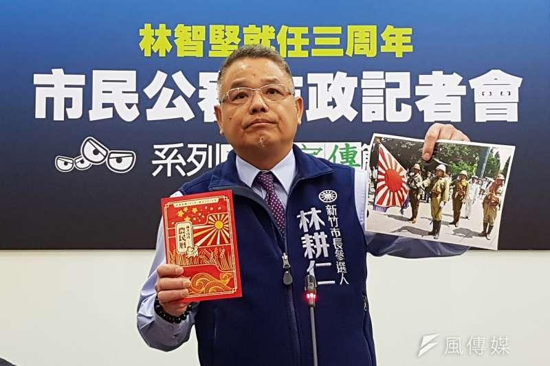 新竹市議會國民黨團書記長林耕仁9日強烈抨擊,指市府發放的農民曆封面圖樣出現日本軍國主義的旭日旗。(圖/方詠騰攝)