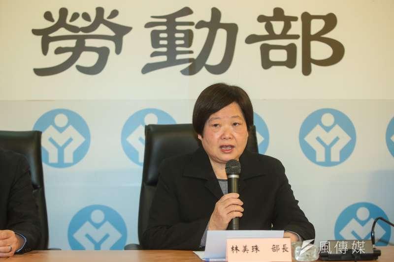 勞動部長林美珠請辭,因爭議過大,留下正反兩極評價。(資料照,顏麟宇攝)
