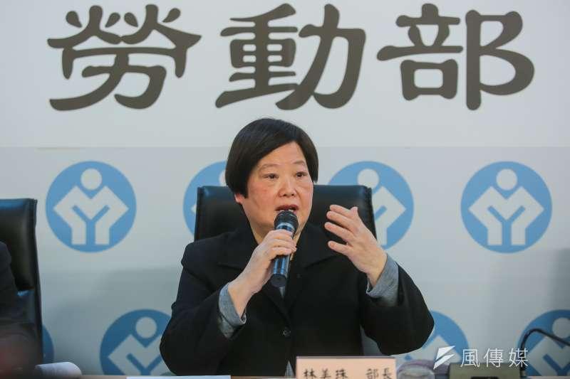 勞動部長林美珠10日於勞動部召開記者會。(顏麟宇攝)