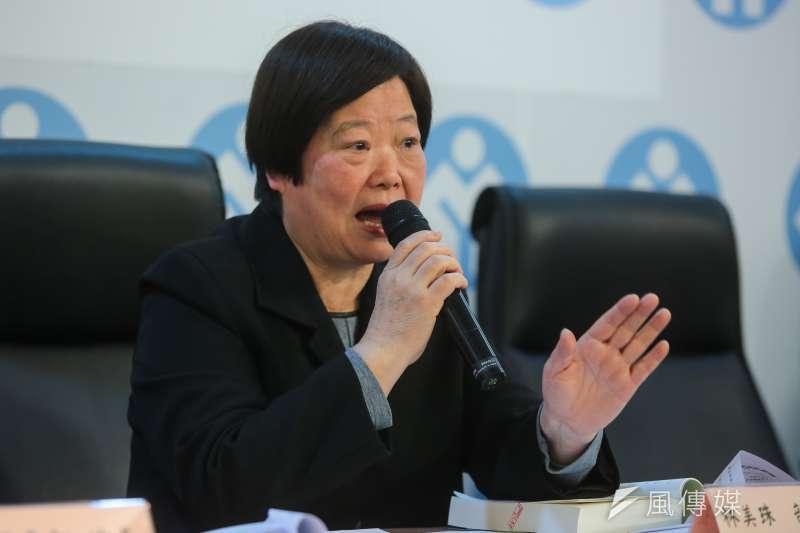 20180110-勞動部長林美珠10日於勞動部召開記者會。(顏麟宇攝)