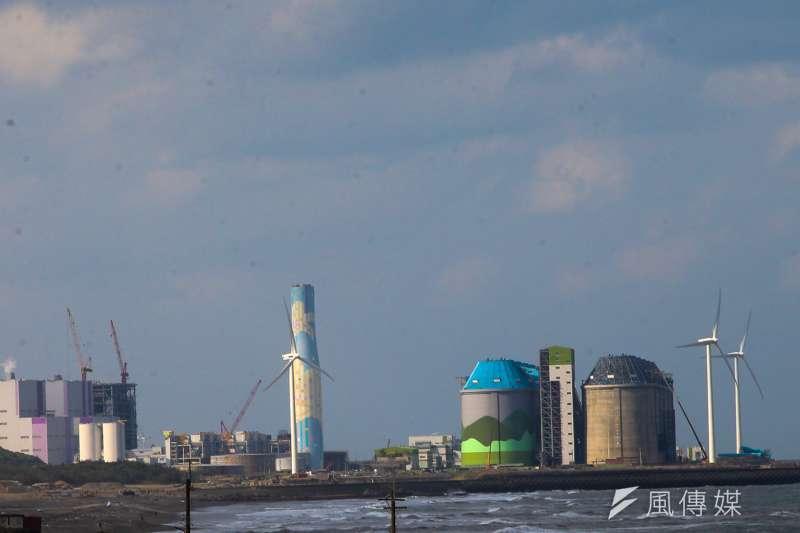 林口火力發電廠,20180111-工業區,環科園區,工廠,廠家。(陳明仁攝)