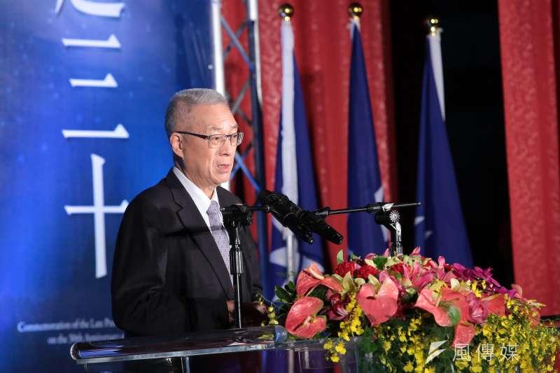 國民黨主席吳敦義13日出席「經國先生逝世30周年紀念大會」。(顏麟宇攝)