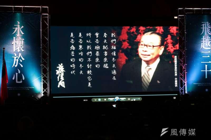國民黨13日舉行「經國先生逝世30週年紀念大會」。(顏麟宇攝)