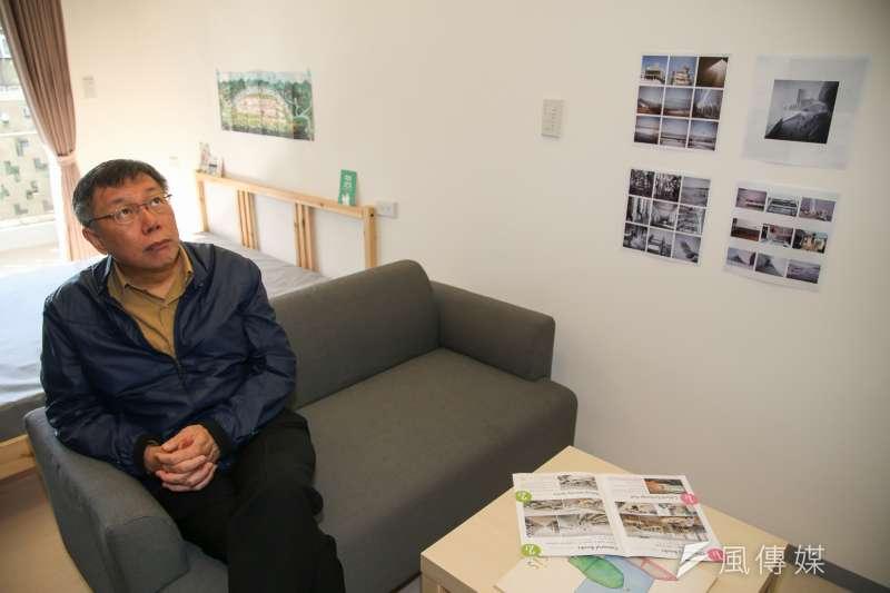 20180114-台北市長柯文哲視察由婦聯五村改建成的北市公共住宅模範標竿─健康公宅。(陳明仁攝)