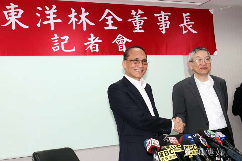台灣東洋公司16日下午召開記者會,前行政院長林全出任該公司新董事長。(資料照,蘇仲泓攝)
