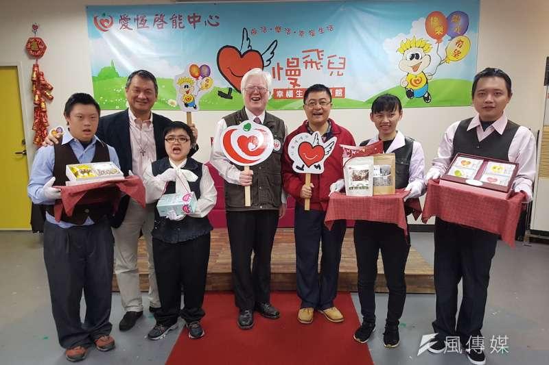 愛恆啟能中心慢飛兒庇護工場推出2018迎心春公益年節禮盒,等待社會各界善心支持。(圖/方詠騰攝)