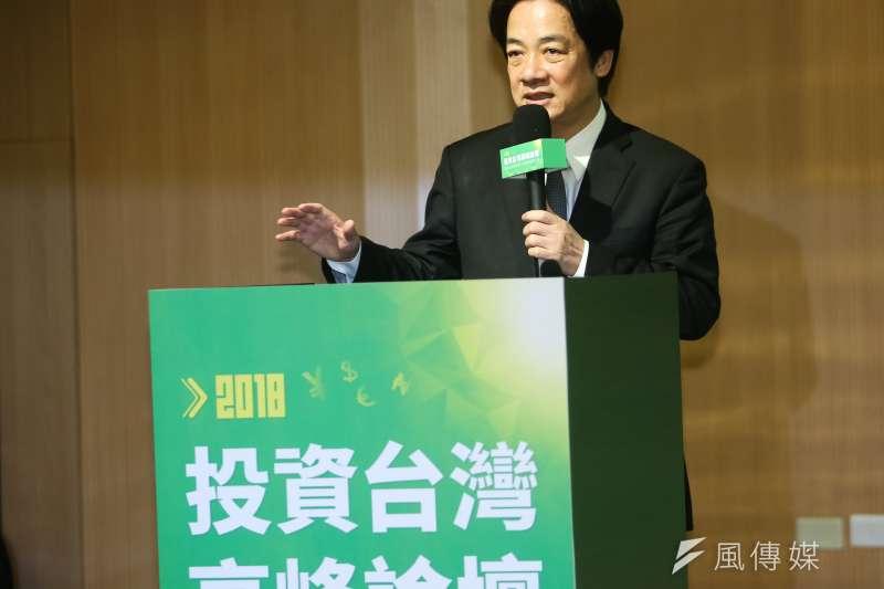 20180116-行政院長賴清德出席2018投資台灣高峰論壇。(陳明仁攝)