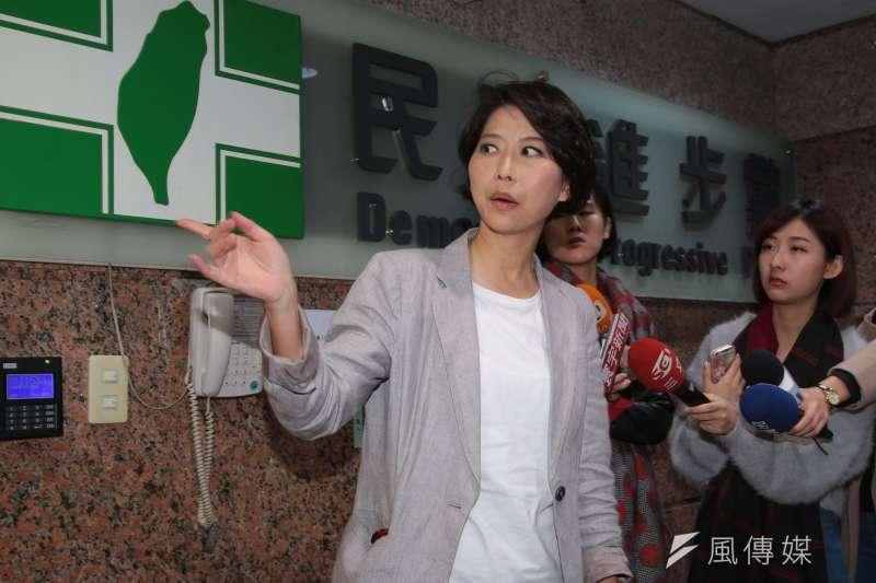 民進黨初選民調在即,參選人、民進黨立委陳亭妃爆有「毀妃」三部曲。(資料照片,顏麟宇攝)