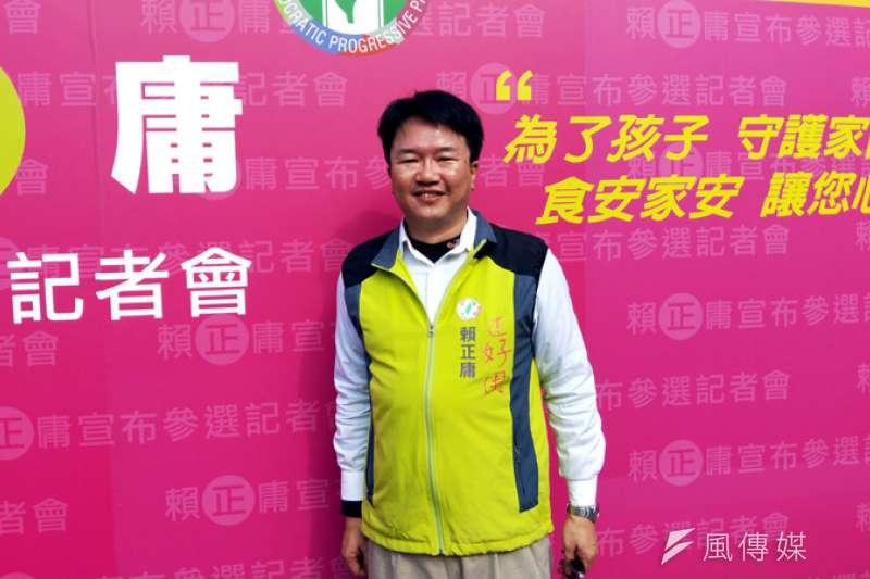 賴正庸表態加入安樂區民進黨提名初選。(圖/張毅攝)