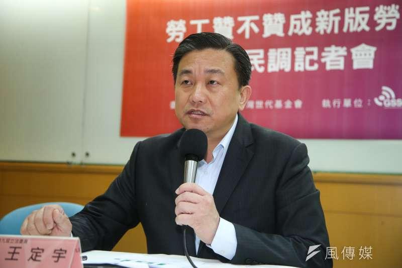 台灣世代智庫「勞工贊不贊成新版勞基法?」民調記者會,圖為民進黨立委王定宇。(陳明仁攝)