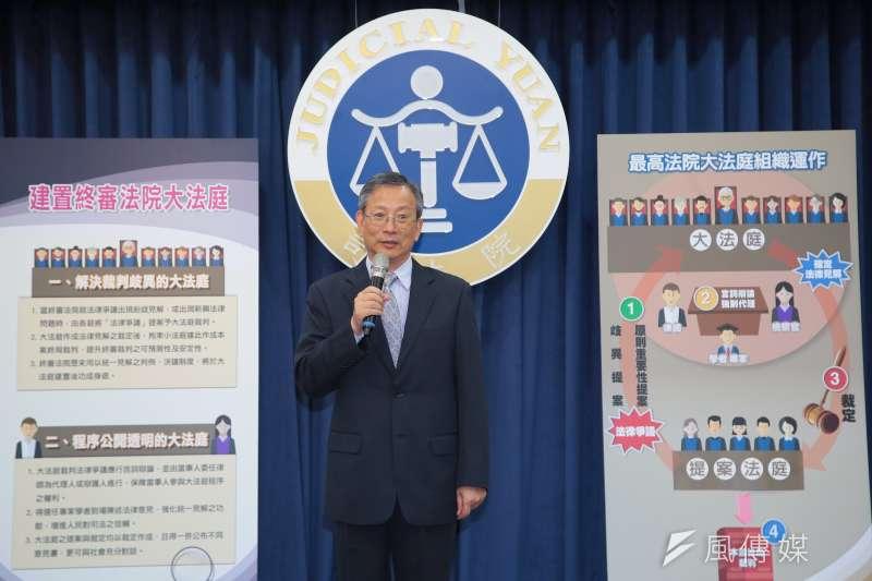 司法院秘書長呂太郎於司法院召開「大法庭新制介紹發布記者會」。(顏麟宇攝)