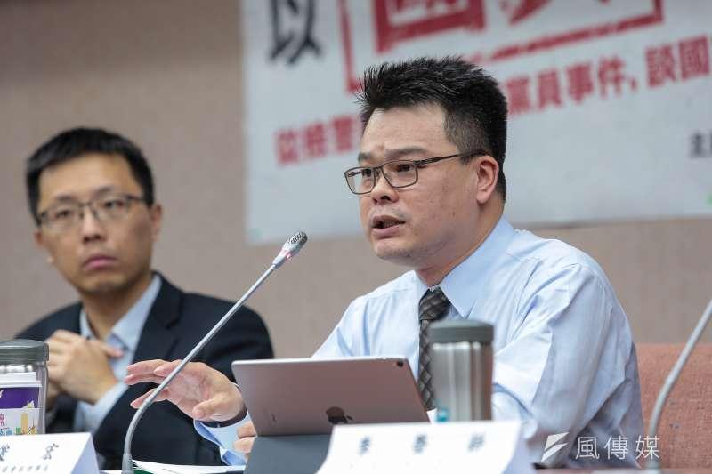 20180119-台北律師公會常務理事林俊宏19日出席「以國安之名?秉持人權底限!」座談會。(顏麟宇攝)