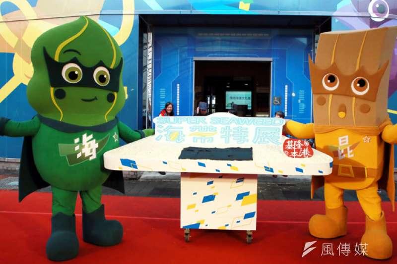 陽明海洋文化藝術館舉辦海帶特展,展期十一個月。(圖/張毅攝)