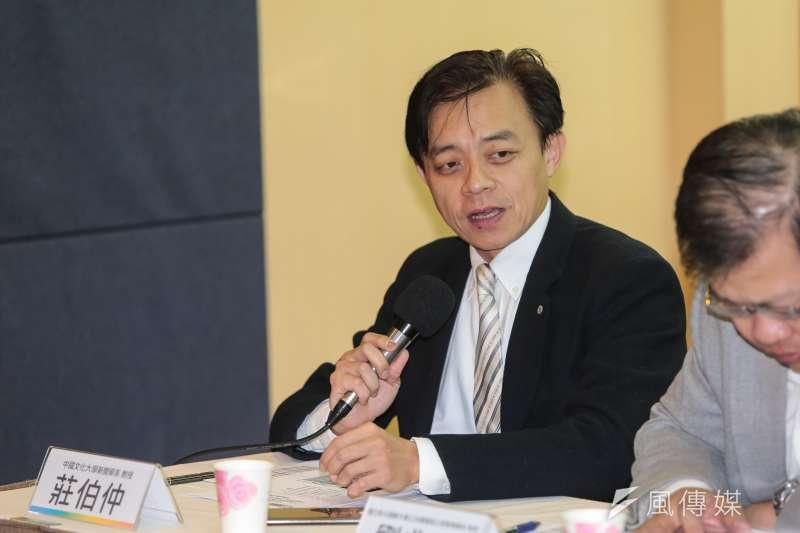 20180119-文大新聞系教授莊伯仲19日出席「勞基法修法大失望,台灣人才大出走?」記者會。(顏麟宇攝)