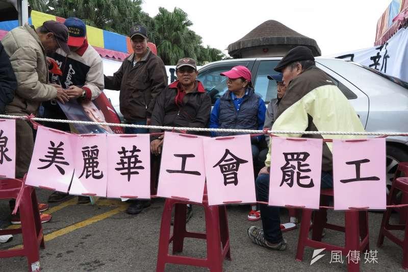 20180121-美麗華工會21日持續於球場門口進行罷工。(顏麟宇攝)