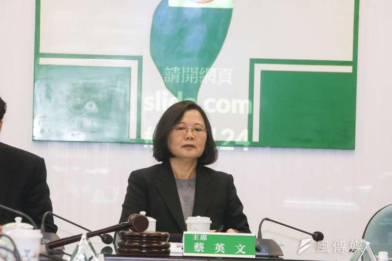 20180124-民進黨中執會,中常會,黨主席蔡英文主持。(陳明仁攝)