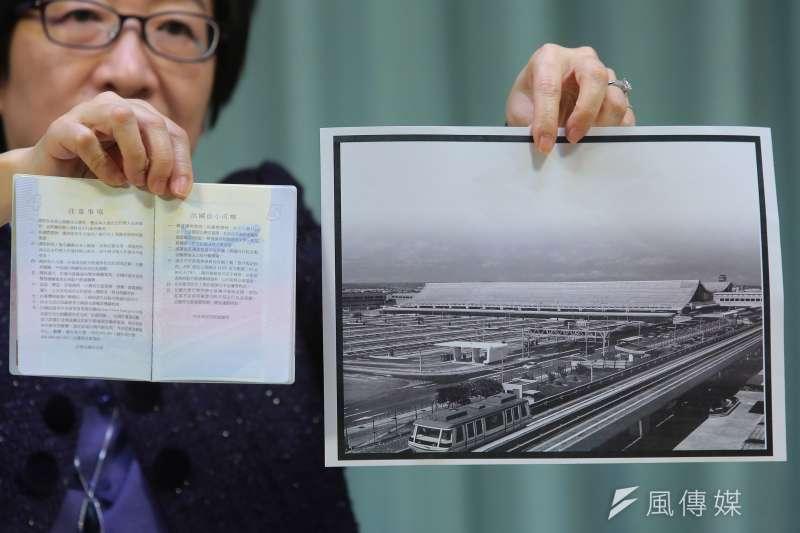 20180124-外交部24日召開「第二代晶片護照內頁圖案貼紙」說明記者會。(顏麟宇攝)