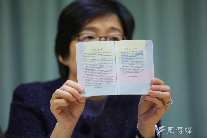 外交部24日召開「第二代晶片護照內頁圖案貼紙」說明記者會。(顏麟宇攝)