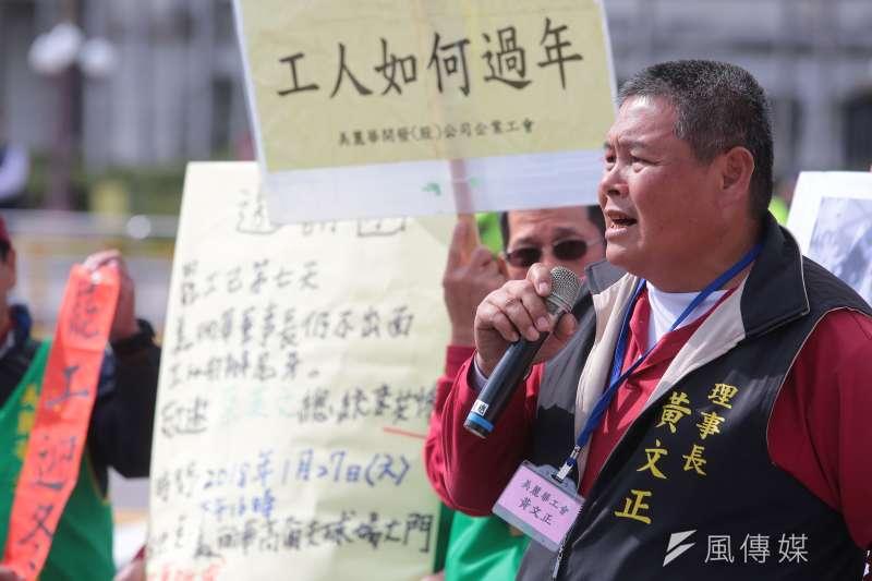 美麗華工會理事長黃文正及工會成員25日於總統府前召開「工人自辦尾牙,蔡總統來共慘」記者會。(顏麟宇攝)