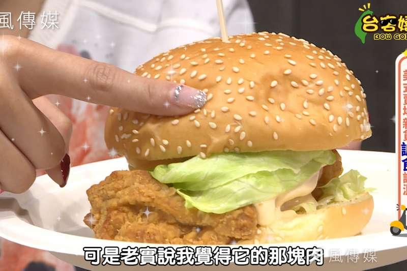 「食」測好市多5項熱賣商品!網友激推泰式雞腿風味漢堡挑戰你的咬合力!