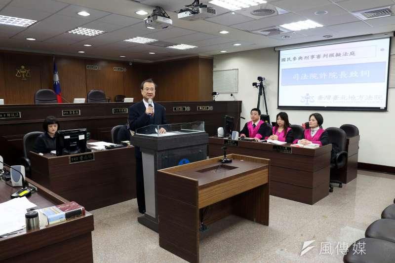 20180129-台北地方法院上午舉辦「國民參與刑事案件模擬法庭」活動,圖為司法院長許宗力出席與會並致詞。(蘇仲泓攝)