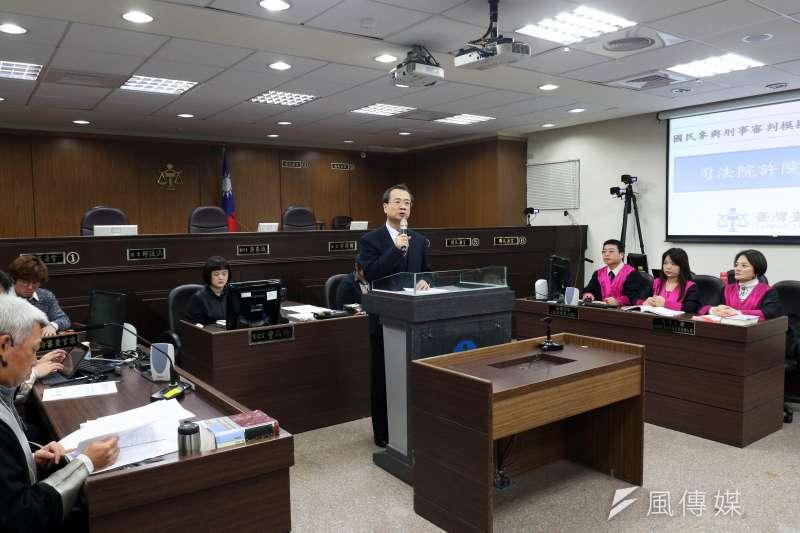 圖為台北地方法院舉辦的「國民參與刑事案件模擬法庭」活動,司法院長許宗力出席與會並致詞。(蘇仲泓攝)