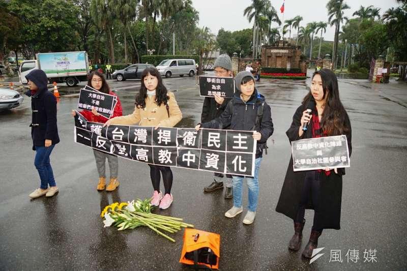 反高教中資化陣線於台大校門口抗議。(盧逸峰攝)