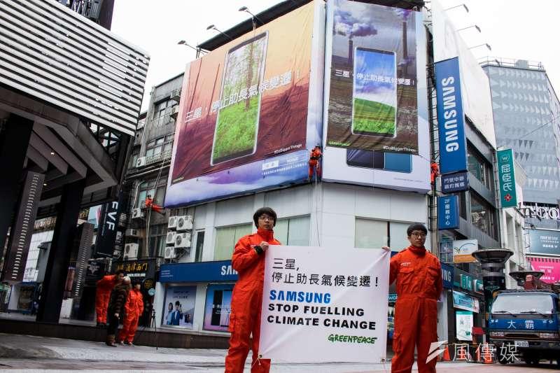 綠色和平組織於三星西門直營門市外掛起巨幅布條,要求三星承諾能源轉型並使用再生能源。(陳煜攝)