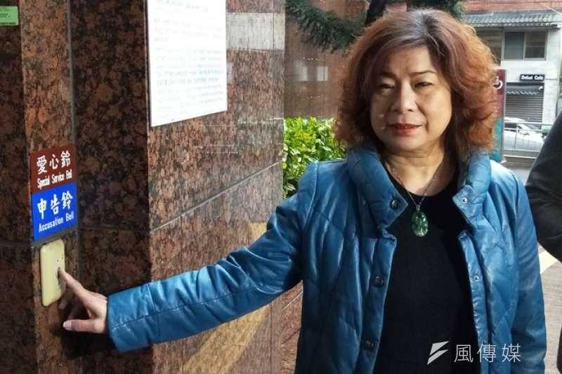 基隆市議長宋瑋莉到地檢署按鈴控告中時三位撰稿記者。(圖/張毅攝)