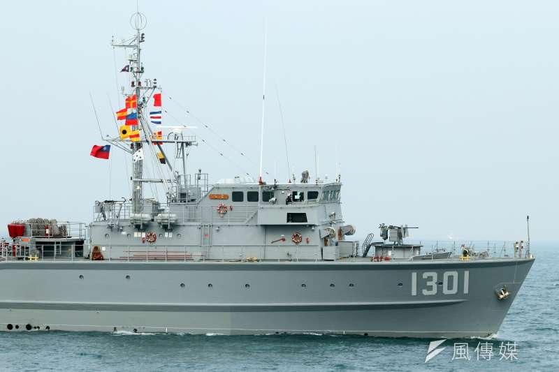 公務人員利益迴避的ˋ法規原想鬆綁,但獵雷艦慶富案爆發後,規定更為嚴格。圖為海軍永豐級獵雷艦。(資料照,蘇仲泓攝)
