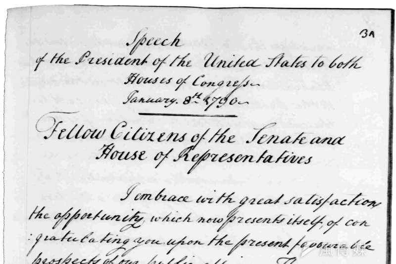 華盛頓總統的國情咨文手稿(Wikipedia / Public Domain)
