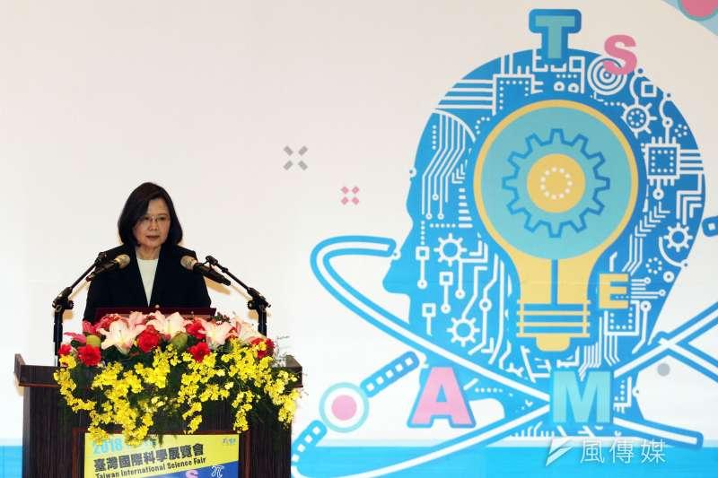 20180202-總統蔡英文下午出席「2018年台灣國際科學展覽會頒獎典禮」,並登臺致詞。(蘇仲泓攝)