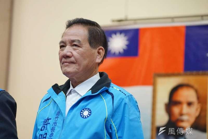 20180203-新竹市長參選人許明財,出席新竹市黨部小組長授證典禮。(盧逸峰攝)
