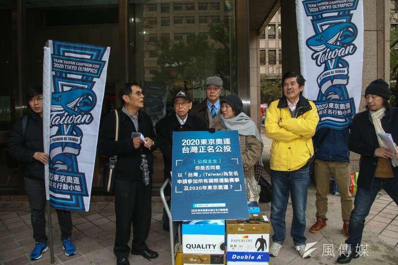 東京奧運台灣正名行動聯盟,到中選會送交公投提案連署書,左為台獨聯盟主席陳南天,左二是李登輝民主協會理事長張燦鍙。(陳明仁攝)
