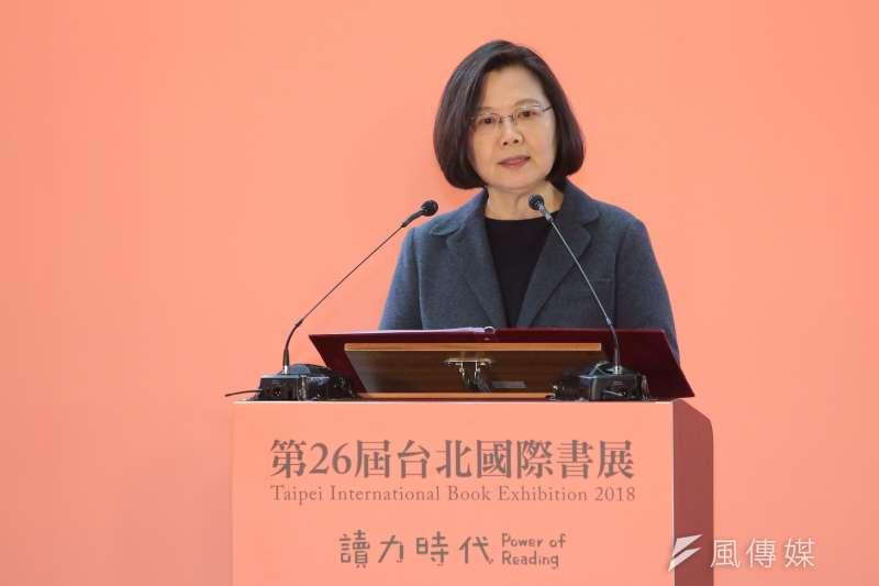 20180206-總統蔡英文6日出席「第26屆台北國際書展開幕暨頒獎典禮」。(顏麟宇攝)