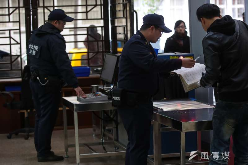 20180207-法警配圖,台北地檢署,台北地方法院。