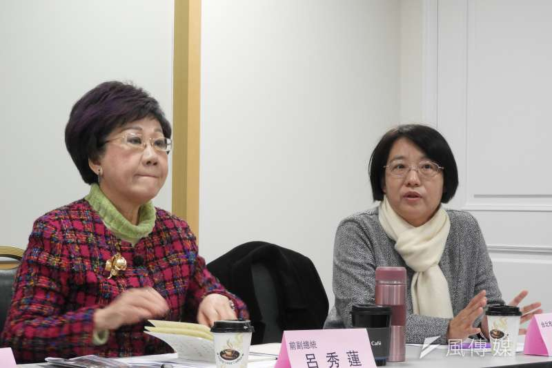 前副總統呂秀蓮上午在張榮發基金會舉行「女人談政治」座談會。(顏振凱攝)