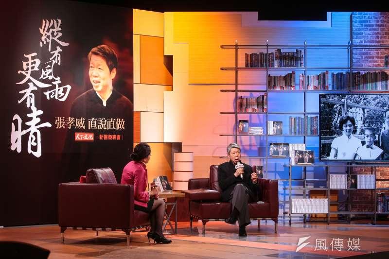 TVBS董事長張孝威出席「縱有風雨更有晴」新書發表會。(顏麟宇攝)