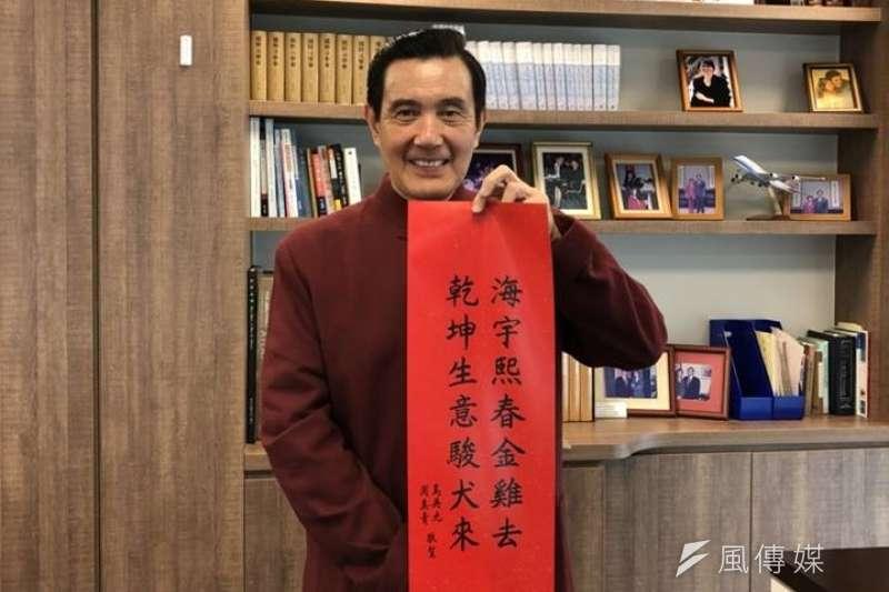 今年馬英九推出與周美青聯名的春聯,人氣暴增至25萬份,還紅到對岸去,有中國網友「翻牆」索取,網路上也出現網路黃牛,以1000元人民幣兜售。(取自馬英九臉書)
