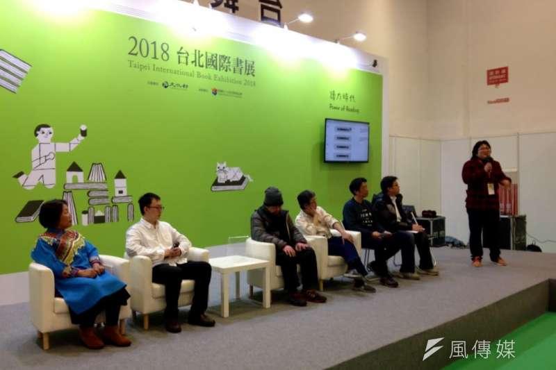 2018-02-07-海穹文化於台北國際書展舉辦「台灣類型文學母語讀音資料庫」成果發表會02。(吳尚軒攝)