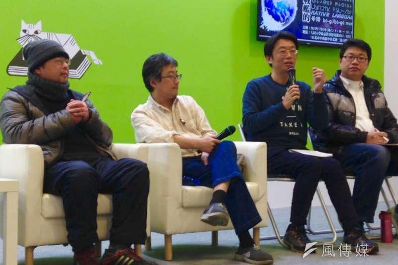 2018-02-07-海穹文化於台北國際書展舉辦「台灣類型文學母語讀音資料庫」成果發表會,(左起)客語組代表賴修淯、台語組代表駱英毅、台語組代表詹子藝、大同大學通識中心助理高皓庭。(吳尚軒攝)