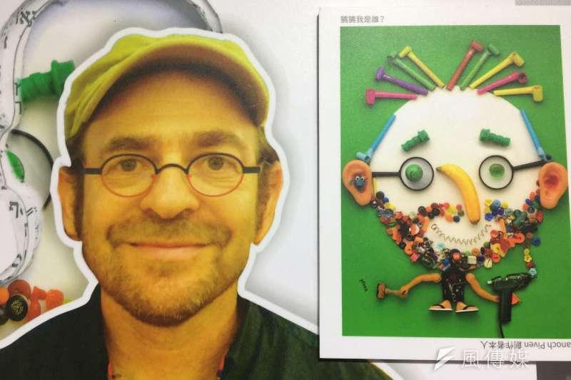 以色列插畫家皮芬照片與自己畫像作品對照(簡恒宇攝)