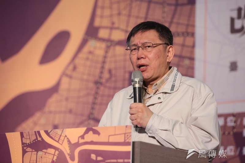 台北市長柯文哲9日出席「公私協力改革都更效能」論壇。(顏麟宇攝)