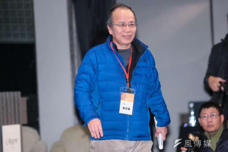 20180212-行政院政委張景森12日出席「公私協力改革都更效能」論壇。(顏麟宇攝)