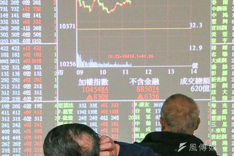 作者指出,「0206期貨大屠殺」始於2月6日的斷頭平倉,導致市場違約金額高達13億元,估計的賣方投資人損失超過40億元。(資料照,陳明仁攝)