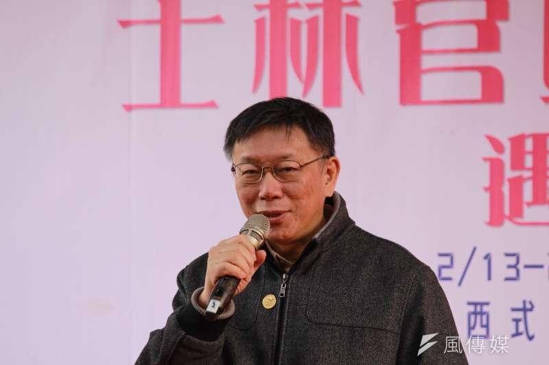 gV台北市長柯文哲上午出席士林官邸鬱金香展開幕,不過媒體提問仍圍繞在選舉議題。(方炳超攝).jpg