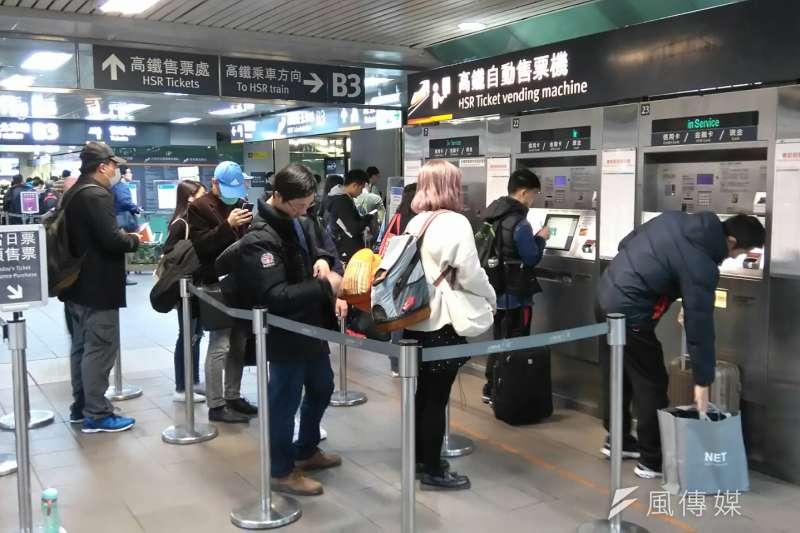 台灣高鐵8日宣布,今年第一季起將推出AI語音辨識訂票服務系統,讓民眾在手機APP上就可以全程用語音完成訂票與取票。示意圖。(資料照,蔡亦寧攝)