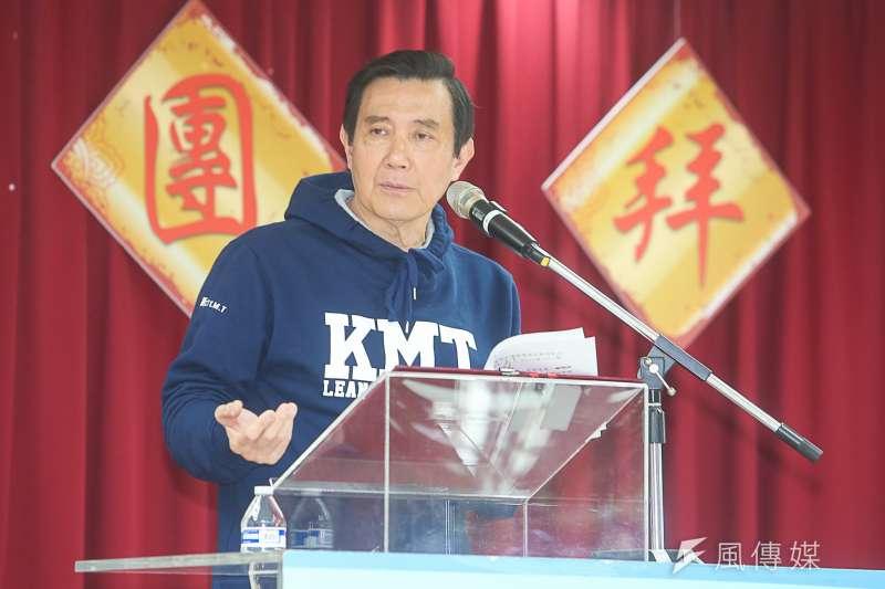 20180221-前總統馬英九出席國民黨新春團拜,他並身著由他炒紅的KMT帽T,期勉國民黨要與年輕人站在一起。(陳明仁攝)