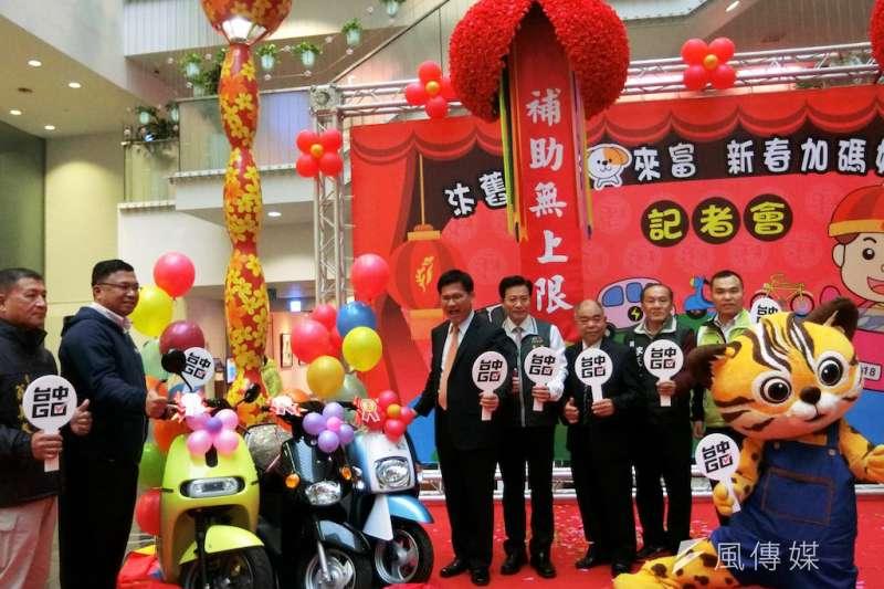 台中市長林佳龍宣布加碼補助汰換二行程機車,並推出抽電動機車大獎活動。(圖/王秀禾攝)