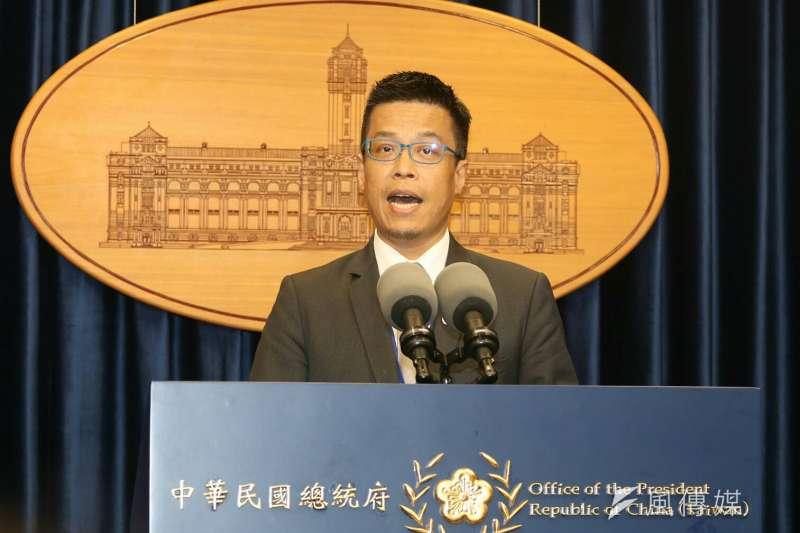 總統府發言人黃重諺宣布內閣改組,國安會秘書長由李大維接任。(蘇仲泓攝)